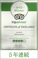 2015 Winner tripadvisor CERTIFICATE of EXCELLENCE
